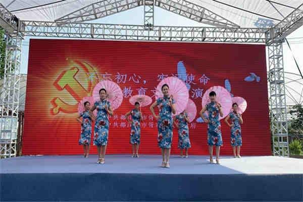 """全国百余名""""网红""""齐聚!""""都江堰猕猴桃""""一..."""